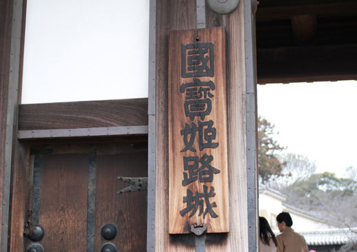 blog_20140304_1.jpg